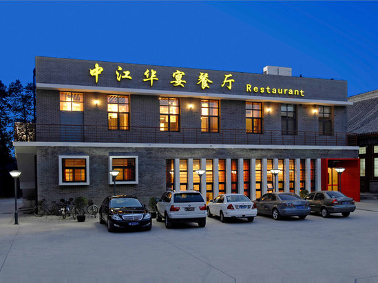 King Parkview Hotel Beijing Reviews